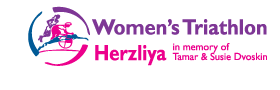 Women's Triathlon Logo
